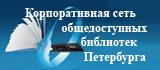 Инструкция 51н Пробирной Инспекции